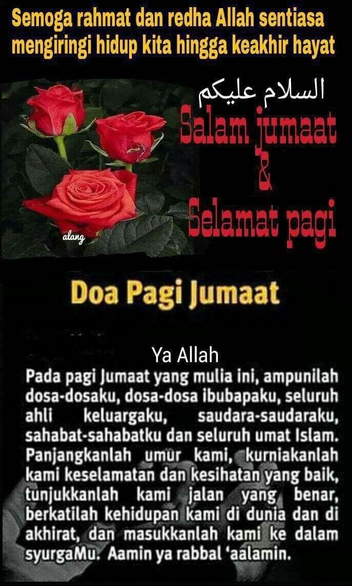 Pin Oleh Norsita Abdul Hadi Di Pedoman Muslimin Doa