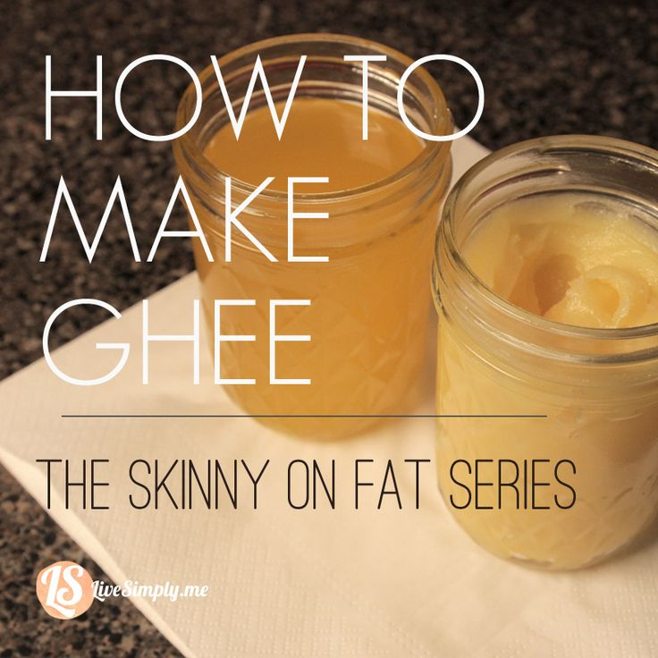 How to Make Ghee: A Video Tutorial