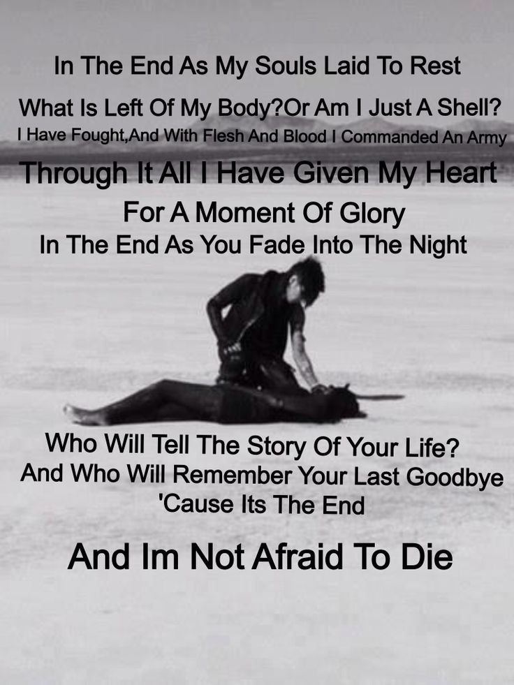 In The End, BVB. My absolute favorite BVB song