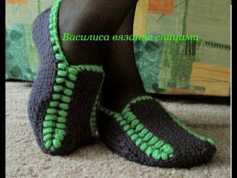 Тапочки следки спицами Узор slippers spokes - YouTube