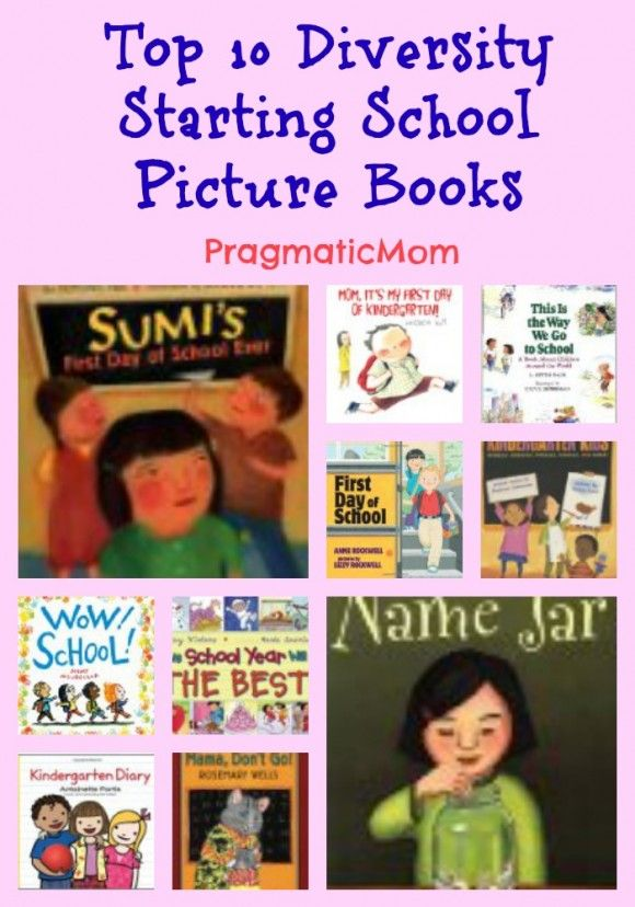 Starting school diversity picture books for kids, starting kindergarten multicultural books :: PragmaticMom #KidLit #WeNeedDiverseBooks