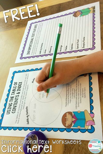 Free Informational Text Worksheets! Includes two worksheets in both color and black and white. Read more: http://www.wifeteachermommy.com/2015/08/free-informational-text-worksheets.html