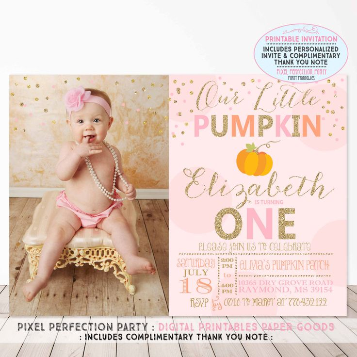 Pumpkin Invitation Our Little Pumpkin Birthday Invitation Pink & Gold Sparkle Pumpkin Halloween Birthday Pink and Sparkle Fall Birthday by PixelPerfectionParty on Etsy https://www.etsy.com/listing/241976656/pumpkin-invitation-our-little-pumpkin