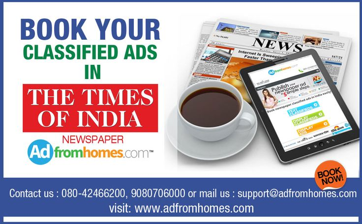 Times of India is a leading daily English newspaper in India. Now book your advertisements through our site adfromhomes which allows special discounts and offers for booking your ads.