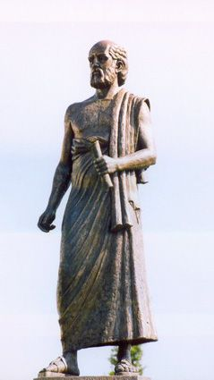 Aristarchos of Samos (310 - 230 B.C.) Ancient Greek astronomer who proposed the heliocentric model of the universe (the  Sun is the center of our system). Copernicus agreed with his theory centuries later.