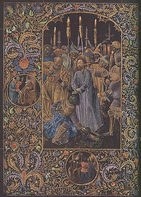 """""""The """"Black Book of Hours"""" is so called, because the parchment was dyed to a deep black colour before it was written and decorated."""