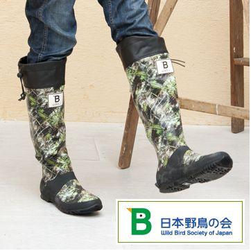 日本野鳥の会 バードウォッチング長靴 カモフラージュ柄| レインブーツ| 雨靴| バードウォッチング|野外ライブ|野外フェス|送料無料|楽天|アウトドア|グッツ|キャンプ|農作業|田んぼ|ジュニアにも|メンズ|レディース|おしゃれ|折りたたみ|女の子|可愛い|ブーツ|男性|女性|ROOM - my favorites, my shop 好きなモノを集めてお店を作る