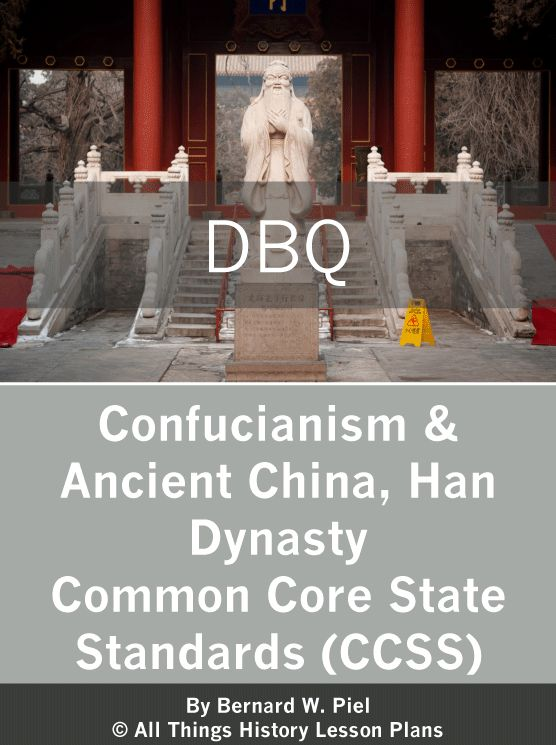 dbq on differences in han and Qin and han dynasties dbq  stylehanemperorgaozutriedadifferentapproach  qin and han dbq author: peter casey created date:.