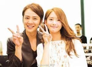 yoona  and jang keunsuk