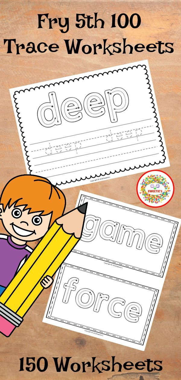 Learn The Fry 5th 100 Words With These Letter Tracing Worksheets 150 Worksheets And 2 Lists Of The Word Elementary Learning Learn To Spell Kindergarten Blogs
