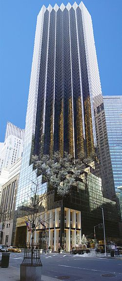 Trump Tower, 725 Fifth Avenue corner of  56th Street.  NEW YORK CITY.  @Deidré Wallace