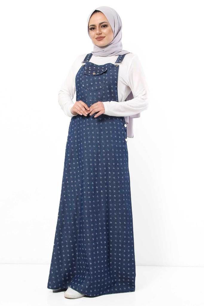 جمبسوت فستان طويل دنيم أزرق غامق مزخرف بحمالات نسائي In 2021 Long Dress Blue Denim Fashion