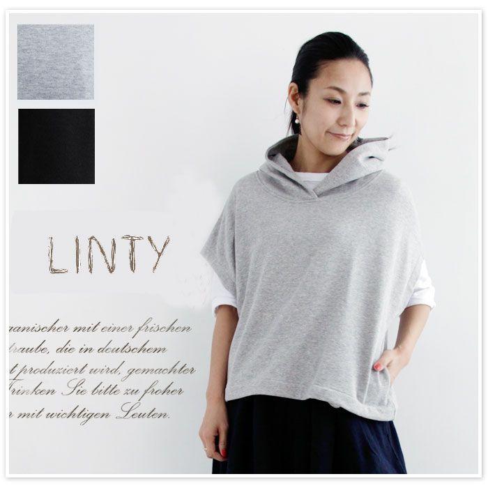 【LINTY リンティ】ミニ裏毛 ワイド ドルマン パーカー   (639304)