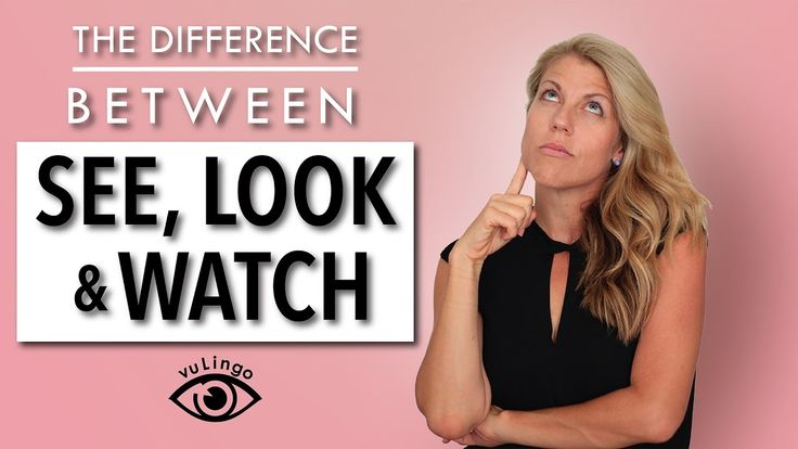 The Difference Between SEE, LOOK & WATCH. Don't forget to get your cheat sheet and watch free English videos every week at vuLingo.com!