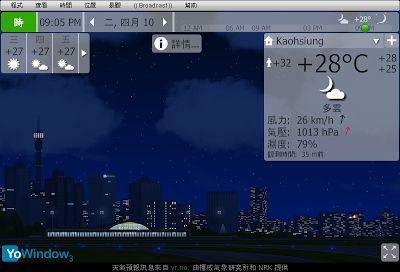 181.20 geforce winxp 32bit english whql