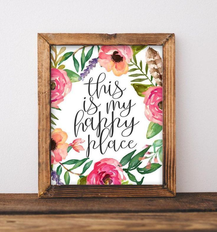 My Happy Place Printable Floral Printables Wall Printables Gallery Wall Decor