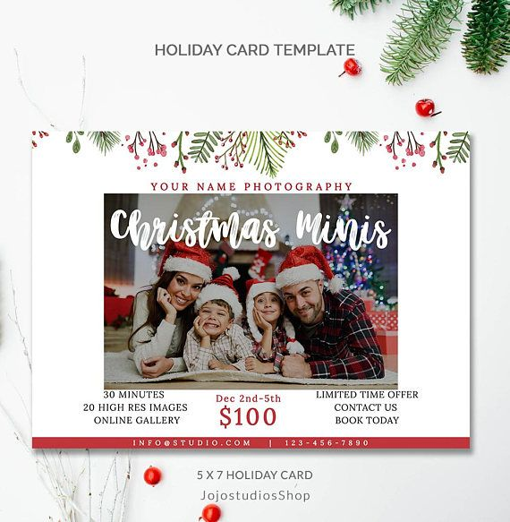 Beautifully Styled Colorful Holiday Mini Session Template For Photographers Can Be Used To Announc Holiday Card Template Mini Session Template Christmas Minis