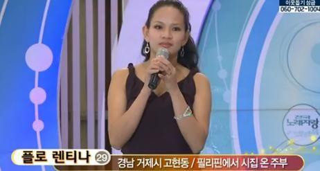 인터넷 달군 '전국 노래자랑 레전드' 영상 http://i.wik.im/101320