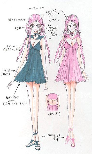 Sailor Moon / manga / Lethe and Mnemosyne