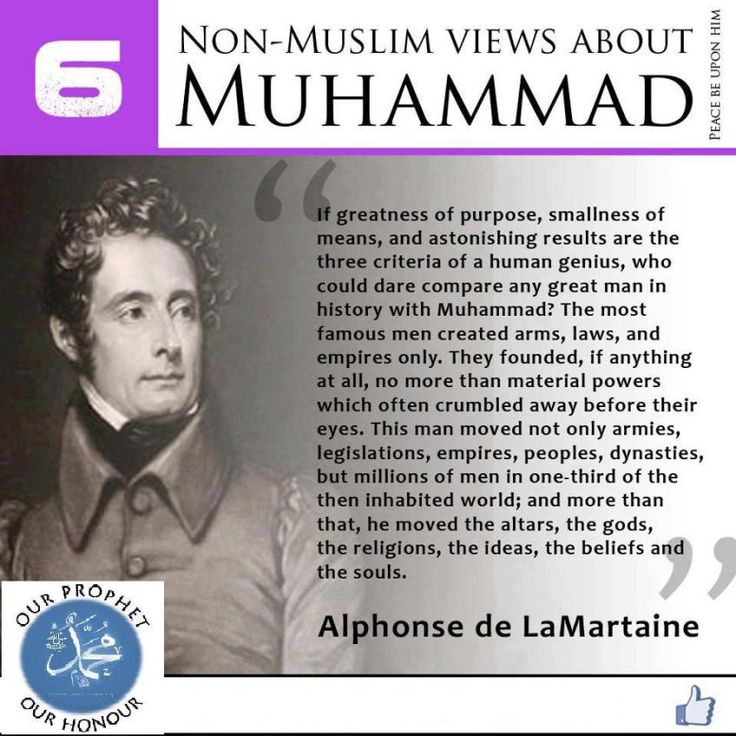 Non - Muslim views about The Prophet Muhammad (PBUH).