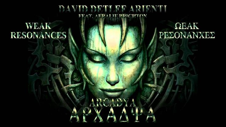 Davide Detlef Arienti - Weak Resonances - ARCADYA - (Epic Intense Modern...