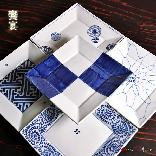 Blue and white Japanese dishes