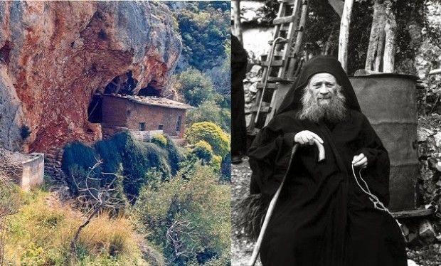 Ι.Ν. Παντανάσσης '' To Γενέσιον της Θεοτόκου '': Νουθεσίες του Γέροντα Ιωσήφ του Ησυχαστή