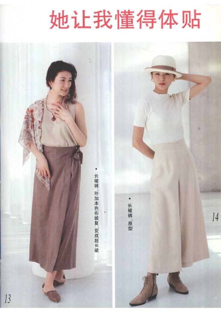 1995 youth ladies  China
