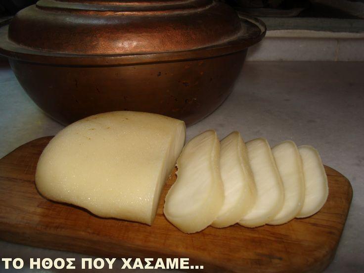 TΟ ΗΘΟΣ ΠΟΥ ΧΑΣΑΜΕ...: Τυρί κασέρι...μπασκί...από τα χέρια σας...