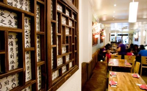 Naru, affordable Korean restaurant - 230 Shaftesbury Ave. - near LCC