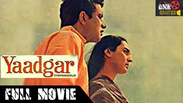 Yaadagar (1970) Hindi Full Length Movie - Manoj Kumar, Nutan | S Ram Sharma