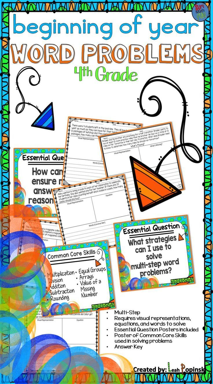 Word Problems Multiple Operations and Differentiated. Math WorksheetsMath  ...