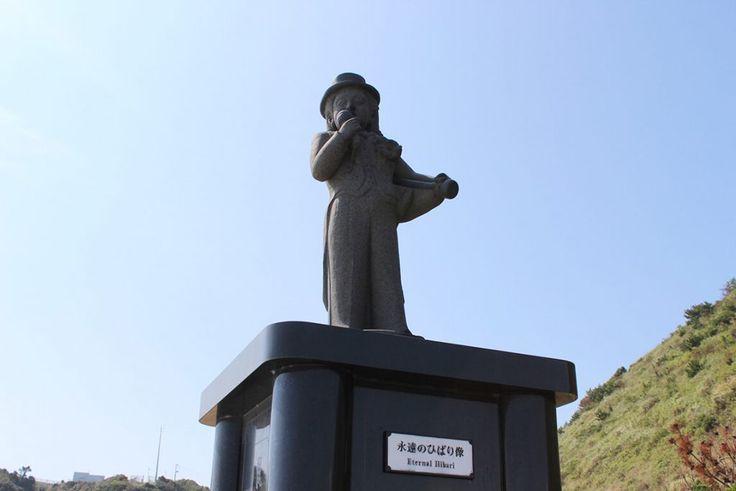 福島県いわき市 「美空ひばり」銅像 塩屋埼灯台は美空ひばりさんの縁の地だったんですね。 この銅像の前に立つと曲(哀しき口笛)が流れてくる、ちょっと手が込んでますね笑。