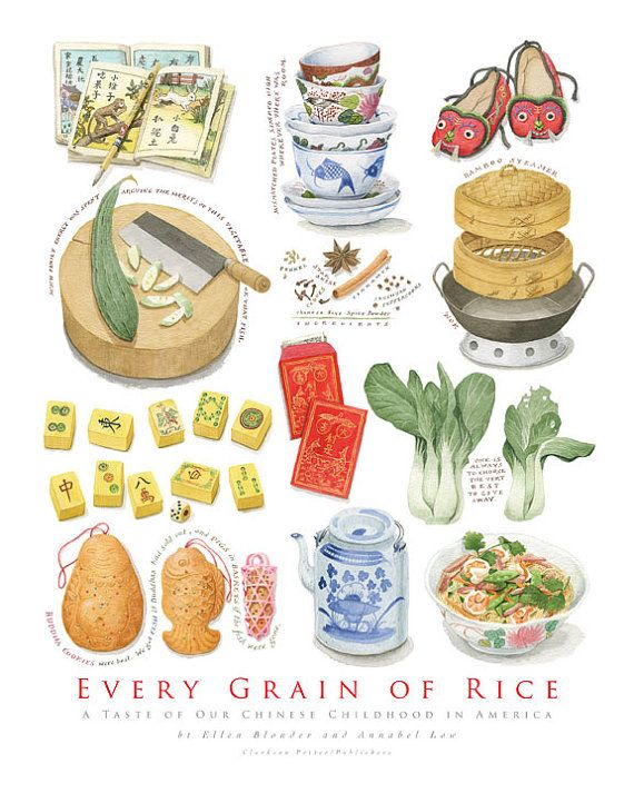 Every Grain of Rice Small Print by EllenBlonderStore on Etsy, $30.00