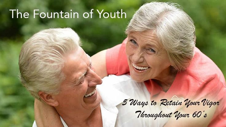 The Fountain of Youth - 5 Ways to Retain Your Vigor Throughout Your 60's - #Health, #Seniors, #WomenSHealth http://www.dotcomwomen.com/fitness/the-fountain-of-youth-5-ways-to-retain-your-vigor-throughout-your-60s/24239/