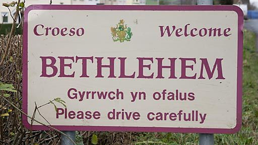 The tiny hamlet of Bethlehem, Carmarthenshire is home to approx. 150 people. My great-great grandparents were married in the chapel there.