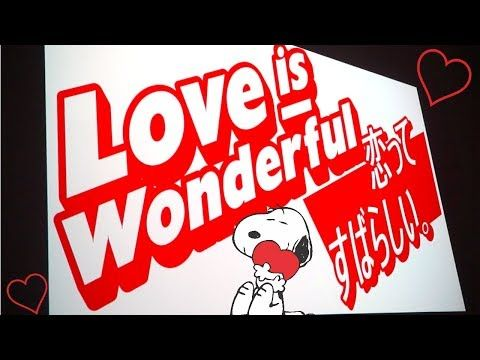Love is Wonderful Original Short | Snoopy Museum - YouTube