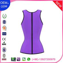 ann chery latex waist cincher Wholesale And Retail  Best buy follow this link http://shopingayo.space