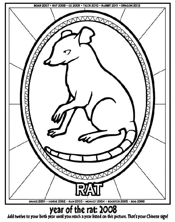 New Year Coloring Pages For Kindergarten : Images about preschool chinese new year theme on