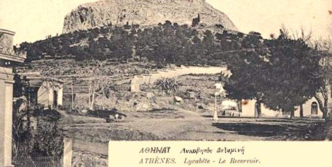 Πώς ήταν οι αθηναϊκοί δρόμοι σε παλαιότερες δεκαετίες Δεξαμενή, Κολωνάκι