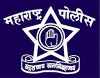 Maharashtra Police Bharti will be in January 2017    Police Bharti 2017 – 2018 Application forms ...