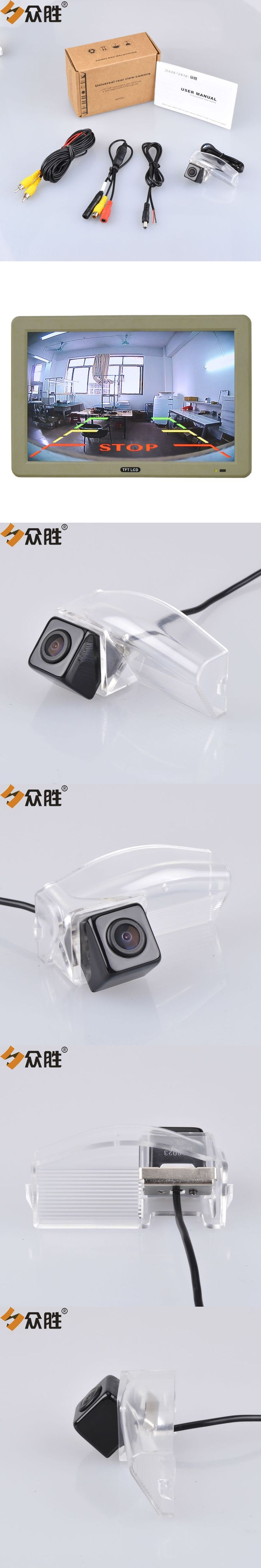 Car Rear View Camera for Mazda 2 Mazda 3 Car Reverse Parking Assistance Rearview Camera Auto Backup Camera Waterproof HS8023SMT