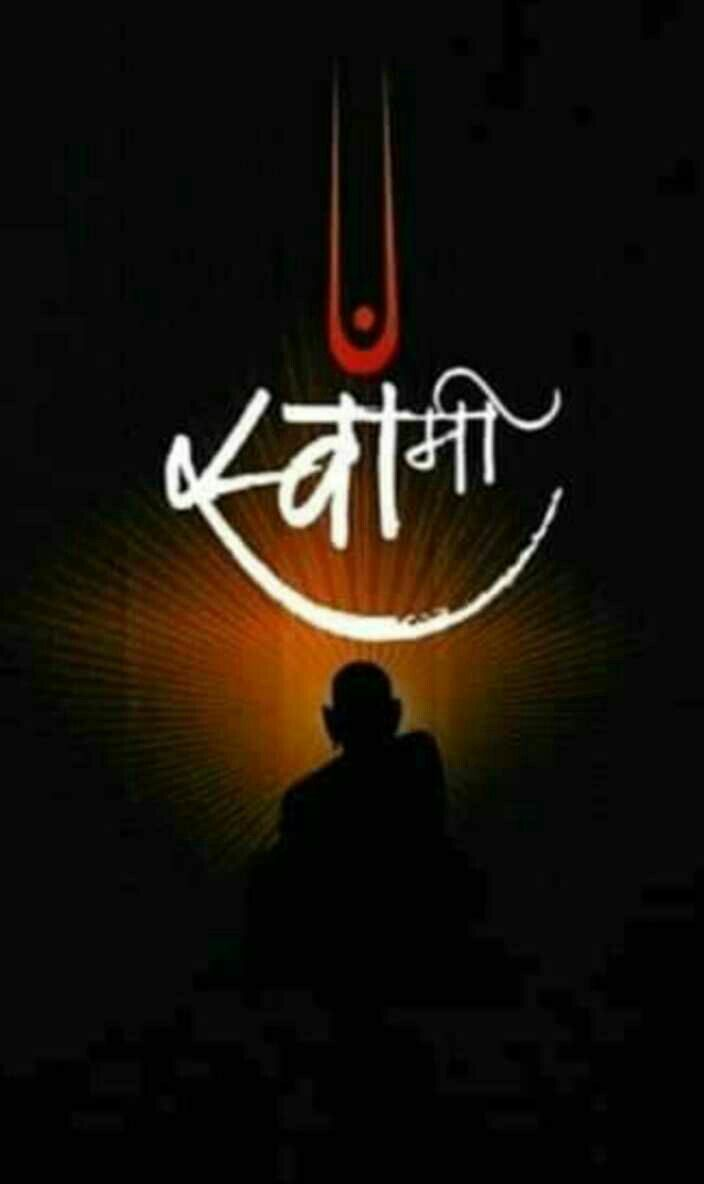 pin avinash rathod shri swami samarth swami samarth shiva shankara shivaji maharaj hd