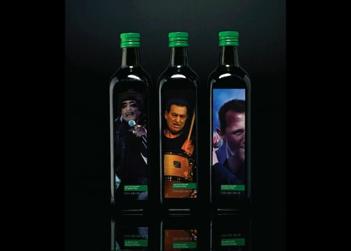 United colours of benetton - extra virgin olive oil