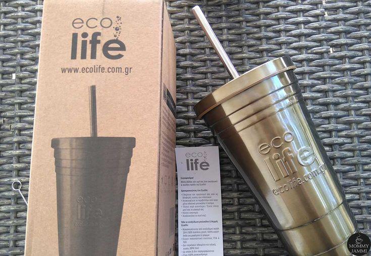 Στυλάτος αλλά και οικολογικός τρόπος να μεταφέρεις παντού το ρόφημα σου! Ecolife