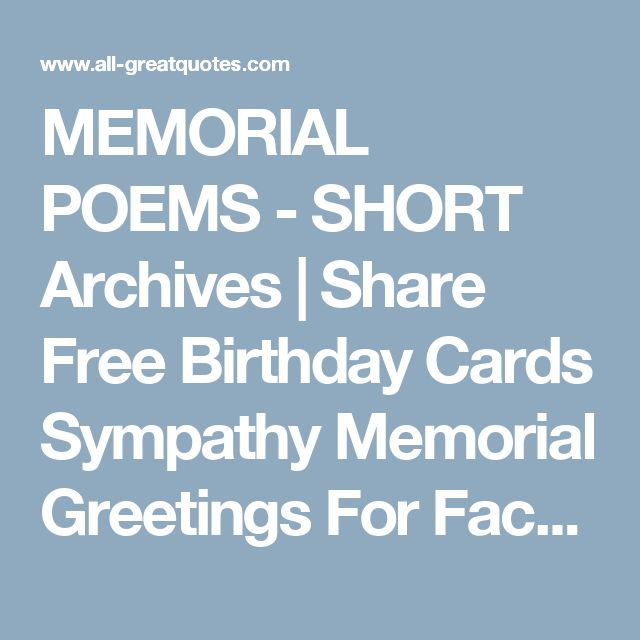 Remembrance Day Short Quotes: 25+ Best Ideas About Short Birthday Poems On Pinterest