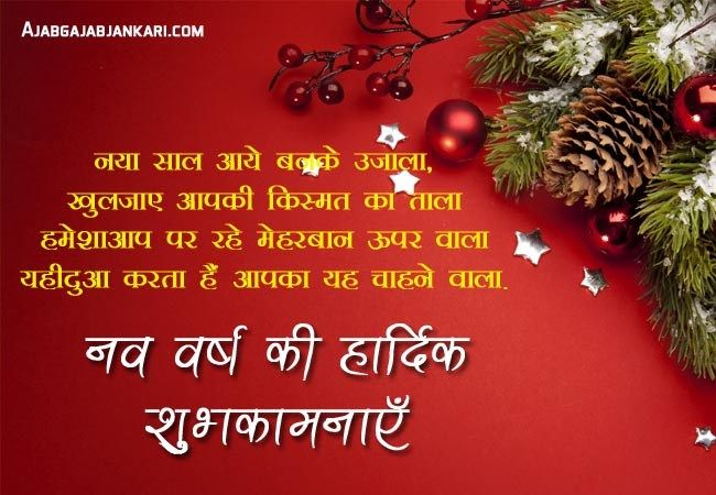 Happy New year 2020 images HD with quotes u0026 Pic, Photos