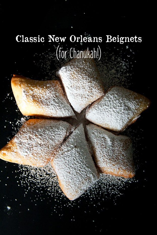 Kosher recipes | Chanukah Recipes | Classic New Orleans Beignets will add a new spin to your Chanukah Sufganiyot. This is the very best recipe for New Orleans Beignets. Fry up these babies, cover them in powdered sugar, and let the good times roll! Your family will beg you for more.