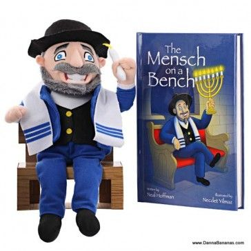 #HappyHanukkah to everyone celebrating the 8 crazy nights of #Chanukah http://www.dannabananas.com/the-mensch-on-a-bench/
