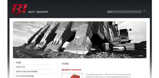 :: Project33 :: Вебдизайн портфолио :: Создание сайта #73 - эскиз и описание